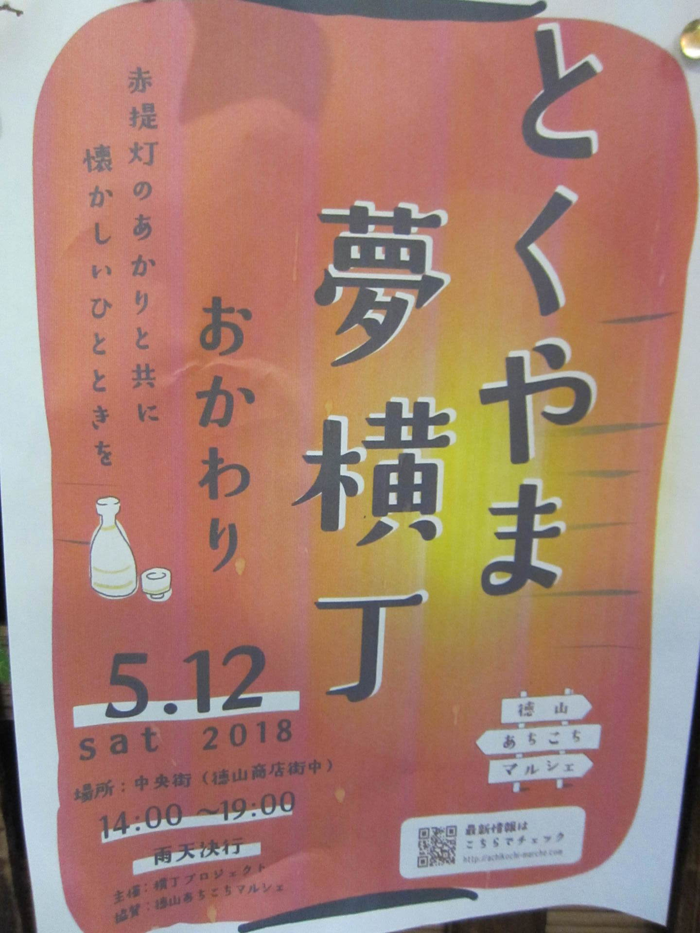IMG_0013-003.JPG