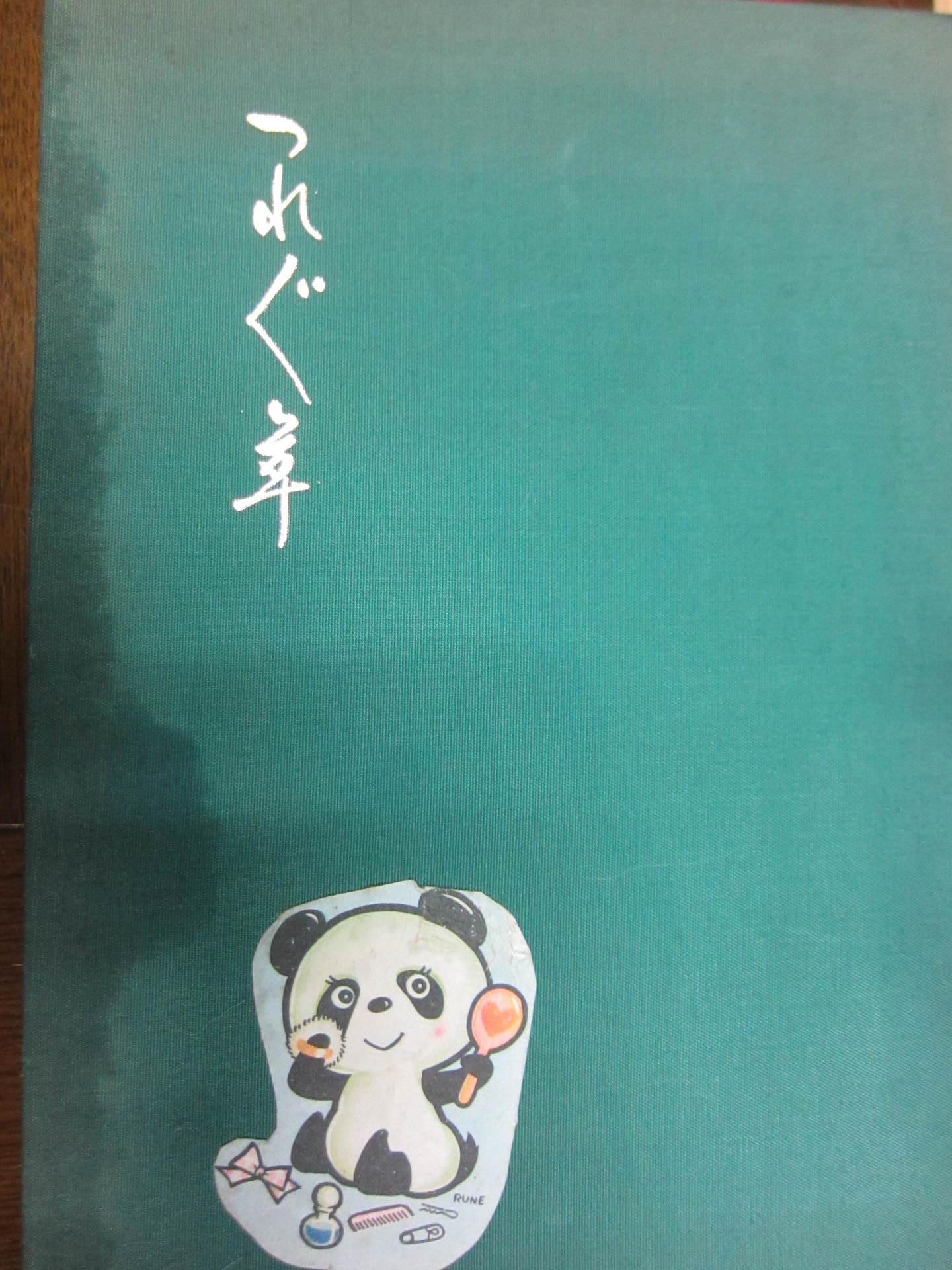 IMG_0015-001.JPG