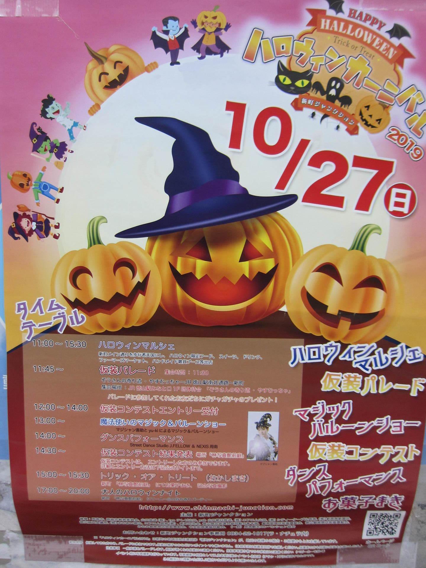 IMG_0011-001.JPG