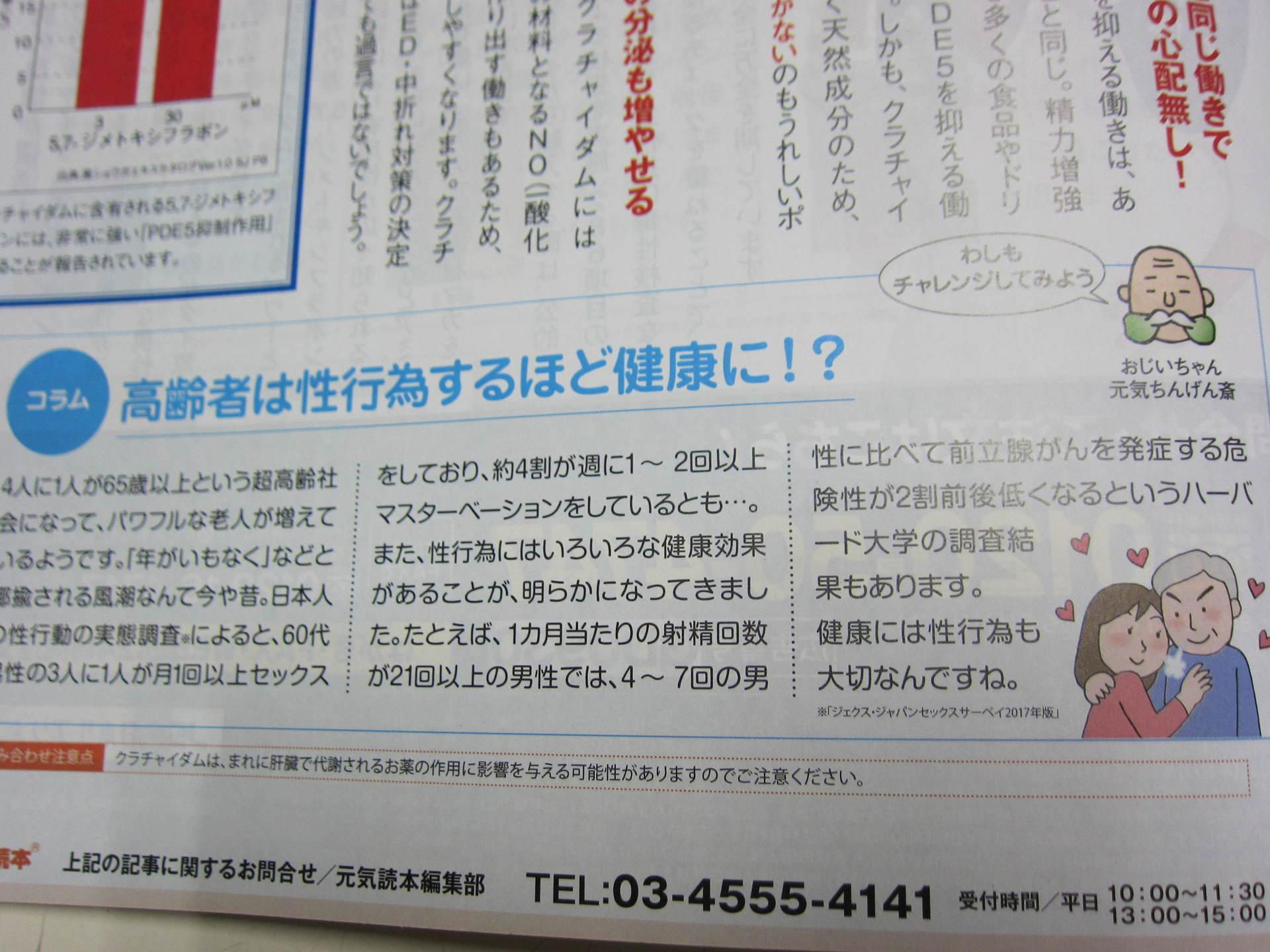 IMG_0015-003.JPG