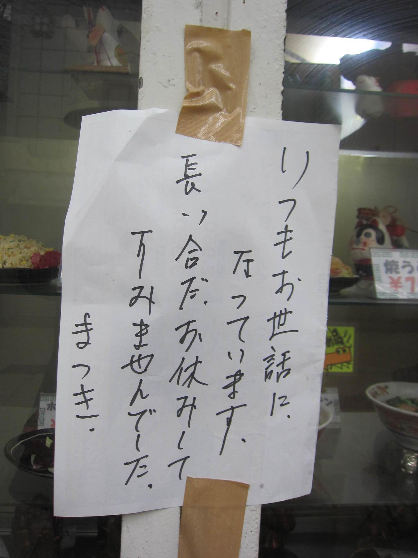 IMG_0040-001.JPG
